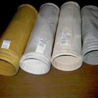 供应新疆除尘布袋,新疆除尘布袋生产厂家,新疆除尘布袋厂家电话