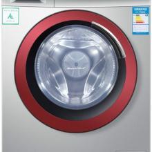 供应洗衣机