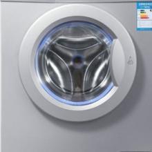 供应7公斤洗衣机