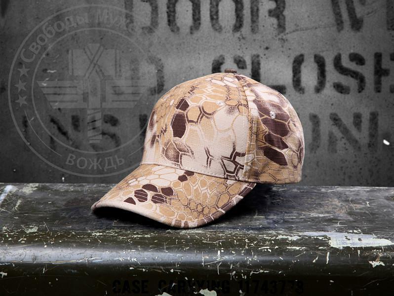 供应广东迷彩小兵帽供应商,广东迷彩小兵帽价格,广东迷彩小兵帽销售