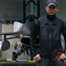 供应酋长正品航空旅战术抓绒服