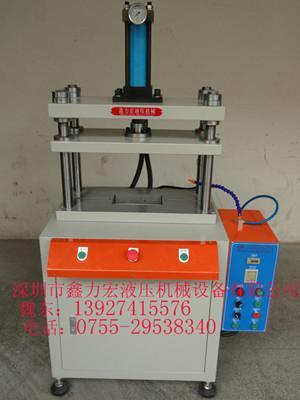 小型油压机 小型液压机 冲压机 小型液压冲床