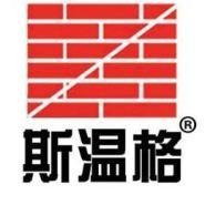 太原大同阳泉朔州忻州吕梁建筑胶粉图片