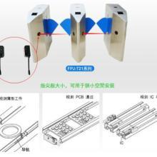 供应小型光电开关各种规格各种型号,价格优惠,正品保证批发