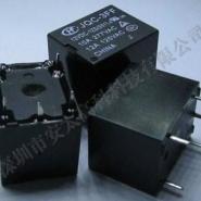 宏发继电器JQC-3FF/024-1ZS图片