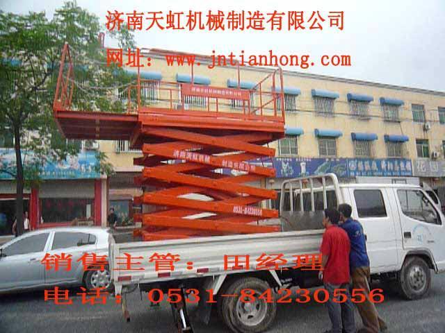 供应福建车载式升降机供应商电话,福建车载式升降机供应厂家