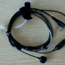供应各种对讲机耳机