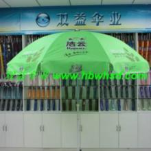 供应武汉双益6007太阳伞