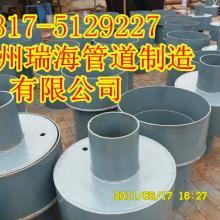 供应锅炉排气管疏水盘|价格优惠批发