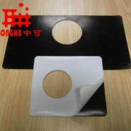 忻州水槽消音垫图片