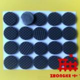 供应营口市EVA胶垫系列 计算机胶垫