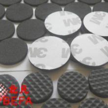 供应湖南省工艺品橡胶脚垫工业品海绵垫