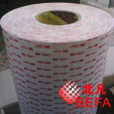 供应长治不干胶3M双面胶胶贴,3M胶纸,3M胶价格