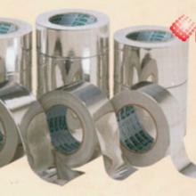 供应铝铂观火网热水器防爆铝铂铝铂胶带批发