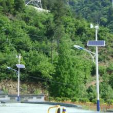供应哪里有宁夏贺兰县太阳能路灯