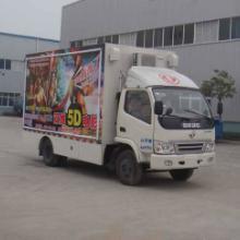 供应HYS5040XDNE电影放映车