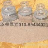 供应高端硅砂