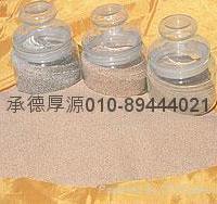 供应天然硅砂,适用于铸造、砂浆、草坪灯行业