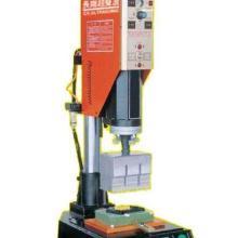 供应汽车车灯焊接机,汽车车身塑料焊接机,汽车零部件焊接机