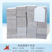 供应批发300g灰底白板纸 现货7871