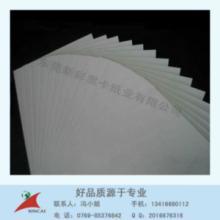 供应裱厚双灰卡纸,裱厚双灰卡纸厂家,裱厚双灰卡纸批发
