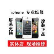 重庆苹果全线产品专业维修图片