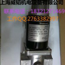 供应燃气阀VE4000C1