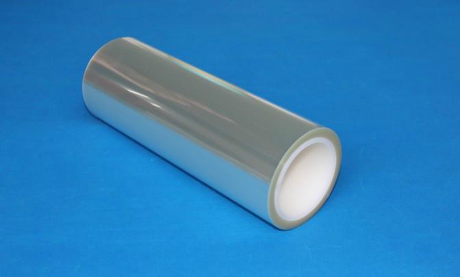 供应透明10C离型膜
