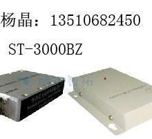 供应小型无线监控传输设备