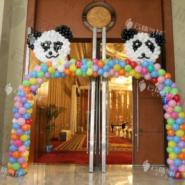 熊猫拱门/主题宝宝宴/气球装饰布置图片