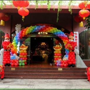 气球财神/跨年气球装饰/新年气球图片