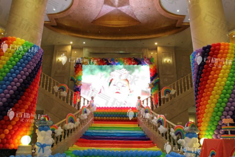 供应宝宝宴气球布置/彩虹主题宝宝宴,宝宝宴策划,魔术气球,气球装饰布