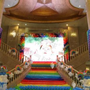 主题百日宴/彩虹气球装饰策划布置图片