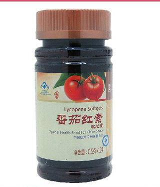 国珍番茄红素美容祛黄褐斑抗氧化防辐射前列腺保健