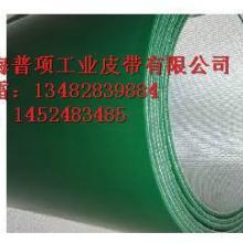 供应包装成型机械皮带定型机皮带