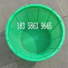 供应安徽芜湖塑料箩西瓜花生专用塑料箩淮北塑料箩批发