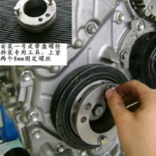 供应丰田卡罗拉1ZR发动机专用拆装工具批发