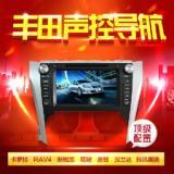 供应东莞丰田新凯美瑞专车专用DVD导航哪里能代安装车载DVD导航 零售 批发