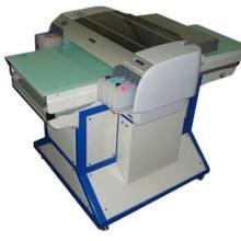 供应瓶盖全彩印刷机硅胶彩色印刷机