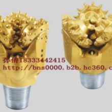 供应硬质合金钻头/牙轮钻头