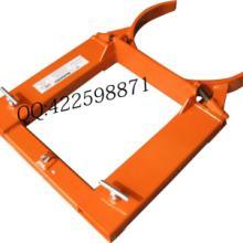 供应山东叼扣式油桶夹联系方式 QQ 422598871