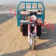 蓝色隆鑫110三轮摩托车图片