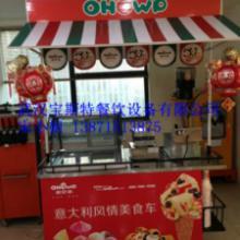 供应广东冰淇淋机流动冰车价格