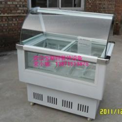 供應冰淇淋展示櫃保鮮櫃價格