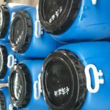 供应水溶性硅油