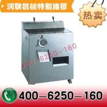 优质切肉机器工作原理和切肉机器安全操作规程制造厂