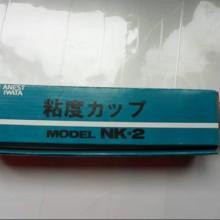 不锈钢镀镍材质涂料行业测粘度专用维因纳直销的日本盐田不锈钢2#粘度杯
