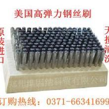 和清洗剂配套使用用来刷洗陶瓷网纹辊维因纳直销的钢丝刷