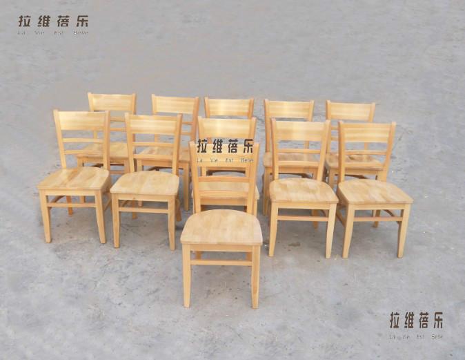 共找到 873 条信息符合 红木椅子坐垫 厂家 的查询结果图片