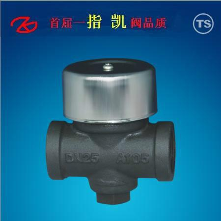 cs19h热动式圆盘式蒸汽疏水阀图片